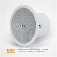 8 inch PA Coaxial Ceiling Speaker With Cover