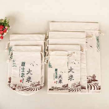 Personalize Whole Grains Cereals Bag Custom Brand Printed Drawstring Cotton Linen