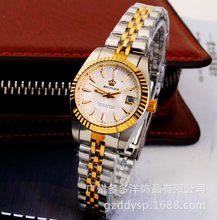 Модный бренд Reginald, высокое качество, корона, женские золотые Стальные наручные часы, календарь, оптовая продажа, бизнес, леди, подарок, плать...(Китай)