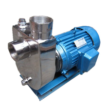 HYLZ series stainless steel food grade self priming wine transfer centrifugal pump