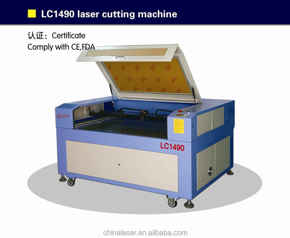 Gweike laser cutting machine LC1490 price is 4500 USD per set