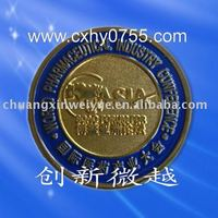 foreign coins for commemorating BOAO forum for Asia CC014