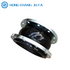 DN600 10K JIS flexible rubber joint flange pump rubber coupling expansion joint