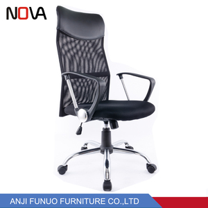 Nova Executive Mesh High back support black cushion office staff chair