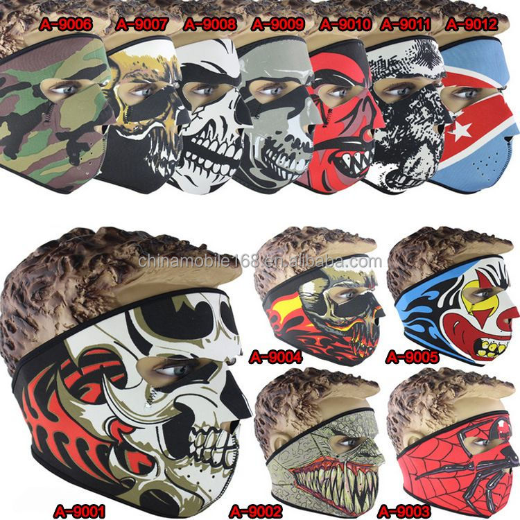 [somostel] 2017 Halloween Carnival Party Dance Mask Pvc 3D cool mask