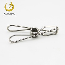 steel metal spring clip lighting torsion spring