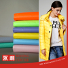2016 fashion microfiber cotton trench coat fabric