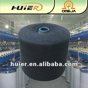 OE recycled cheap dyed polyester spun blanket yarn manufacturer
