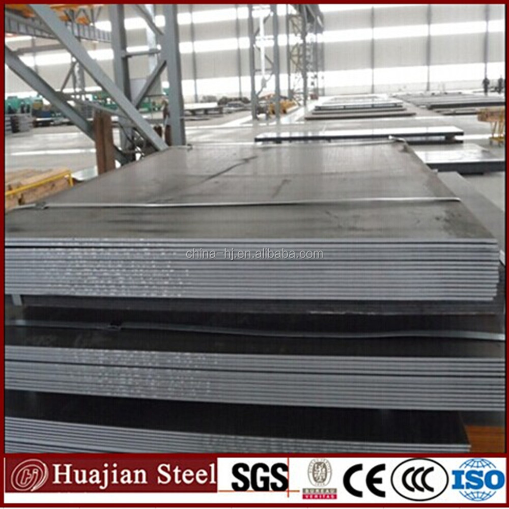 Q235 A36 Hot rolled/Cold Rolled ms carbon steel plate