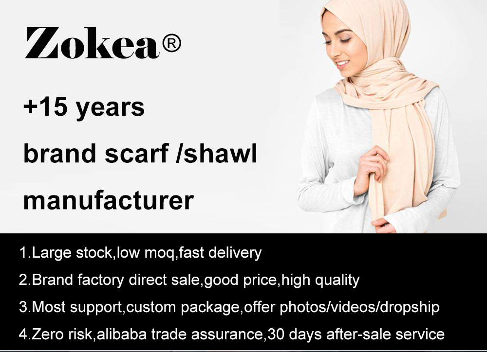 Wholesale 58 Colors Women Muslim Head Scarves Jewelry Shawls Cheap Plain Solid Cotton Hijab Scarf With Pearls