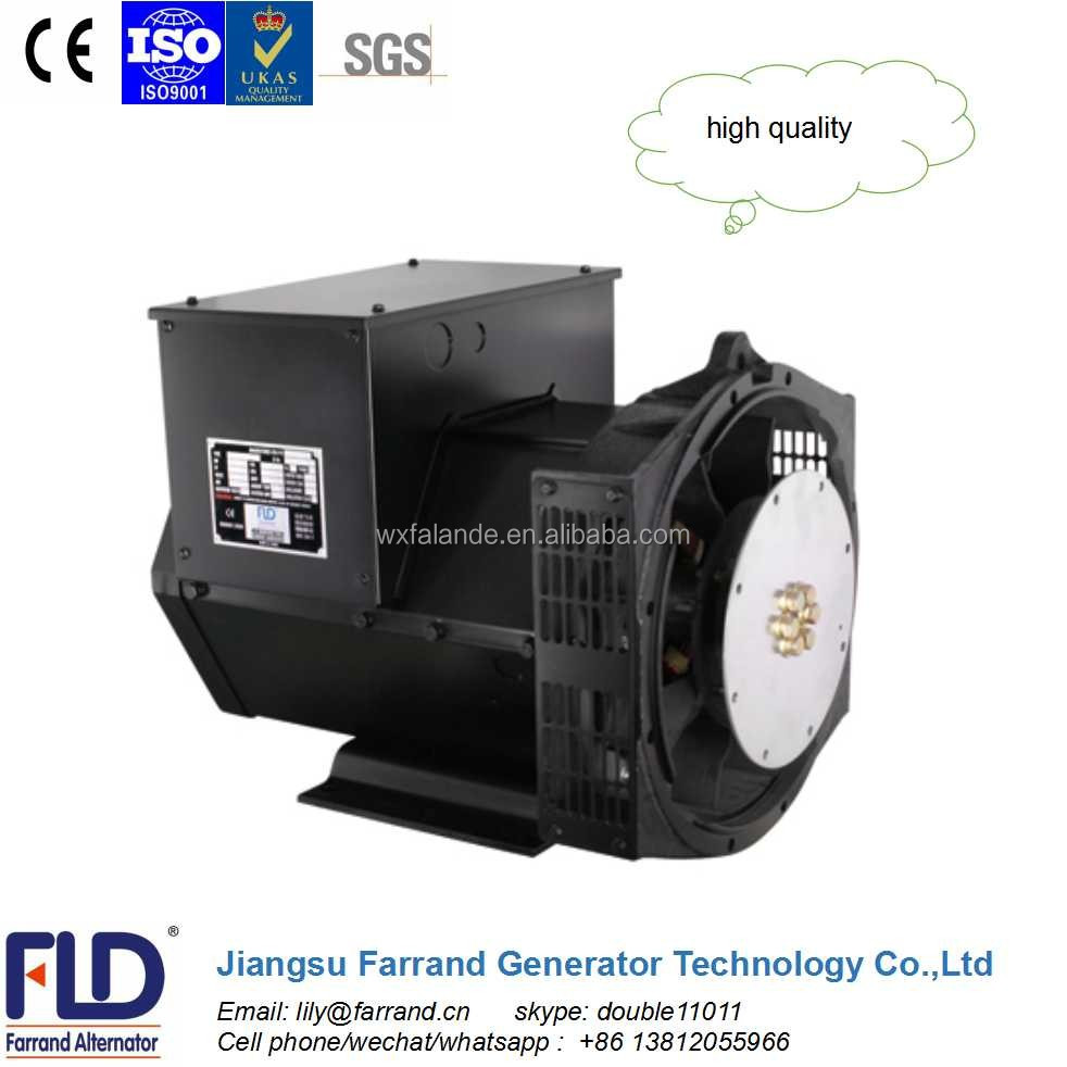 380/22V 30KW three phase self-excited AC brushless synchronous alternator price