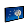 "15"" TV monitors - advertising players, Instore Media Players, Supermarket Video Displays."