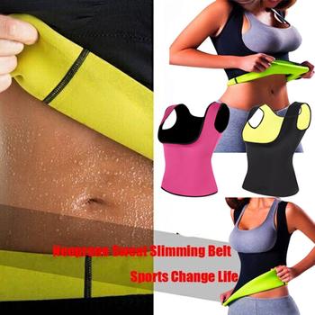 9cbadd5cfb58c Custom Private Label Neoprene Sweat Sauna Slim Vest Women Body Shaper