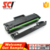 Supricolor MLT-D101S compatible toner cartridge for samsung scx-3401