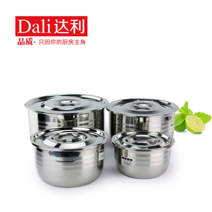 Dali Stainless steel cookware sets,indian cooking pot