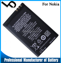 3.7V 1320mAh GB/T 18287 standard BL-5J mobile phone battery for Nokia 5800 X6 C3 5230 5228 5900 N900 5232 5228 5235