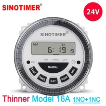 SINOTIMER 7 Days Gate Timer TM619-3 DC 24 Volts with 5 Connecting Wires and Dustproof Cover