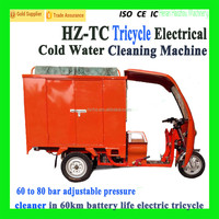 HZ-TC Automotive Cleaning Machine/Commercial Car Detailing Products