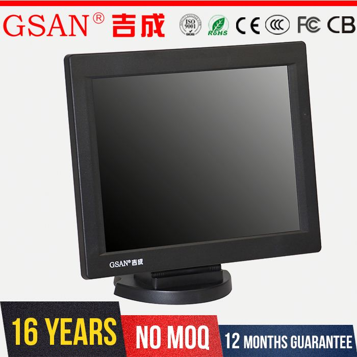 GSAN Newest Attractive Design Tft Lcd Monitor Housing For Restaurant & Retail