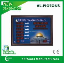 Islamic Prayer Digital Wall Clock Islamic Prayer Digital Wall Clock