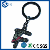 Buy F letter key chain in China on Alibaba.com