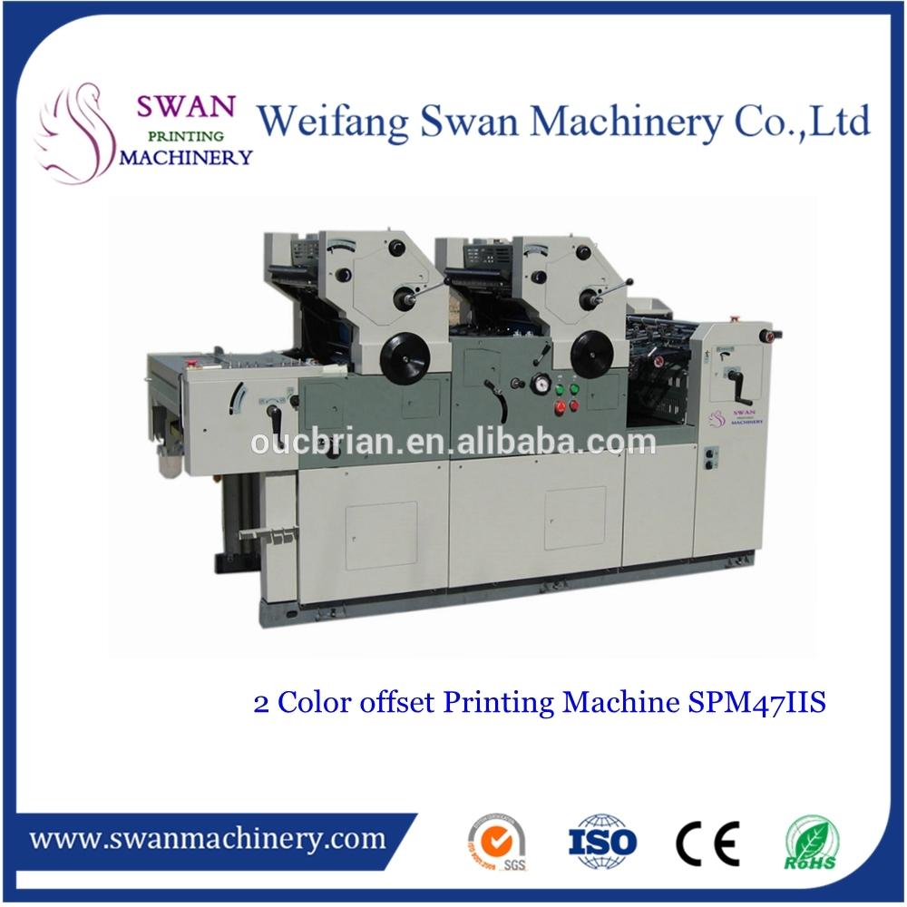 computer invoice printing machine invoice design inspiration