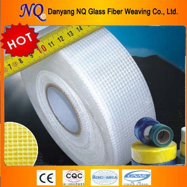 Hot sale 2017 drywall tape for concrete factory price