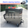small car wash machine water recycling system for car wash
