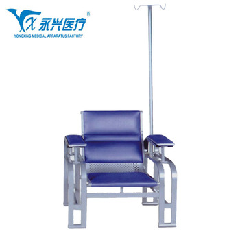 Hengshui YONGXING D03 5 CE ISO Infusion Chair Blood Donation Chair  Reclining Phlebotomy Chair
