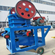 Hot Sale Portable Small Diesel Engine Stone Crusher Jaw Crusher Price
