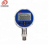 High precssion 0.02% 0.01% 0.1% 0.2% digital pressure gauge for dead weight tester QYB711
