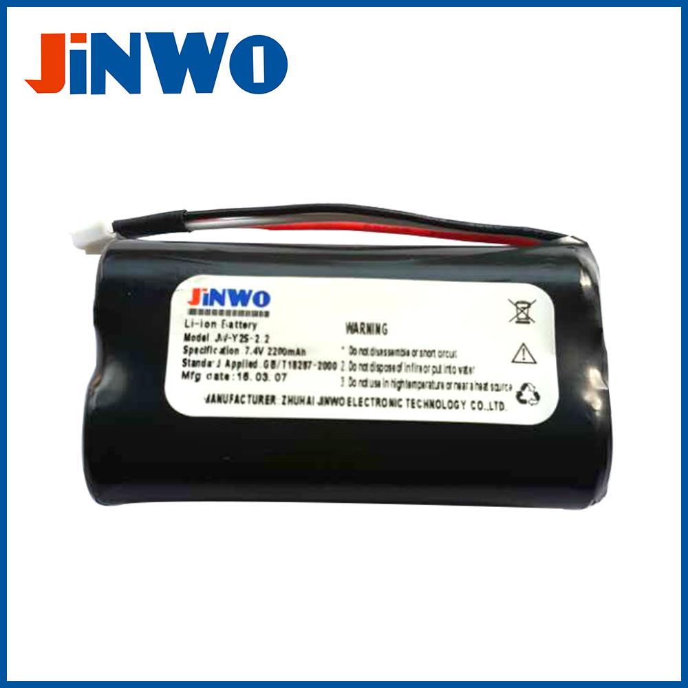 NiMH battery 6V 1.9AH 1900mAh For Fresenius Syringe Pump, Injectomat Agilia Medical Equipment