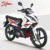 60V/1000W Motor Electric Bikes Chinese Cheap Electric Motorcycle Electric Scooter For Sale XC 1000EC