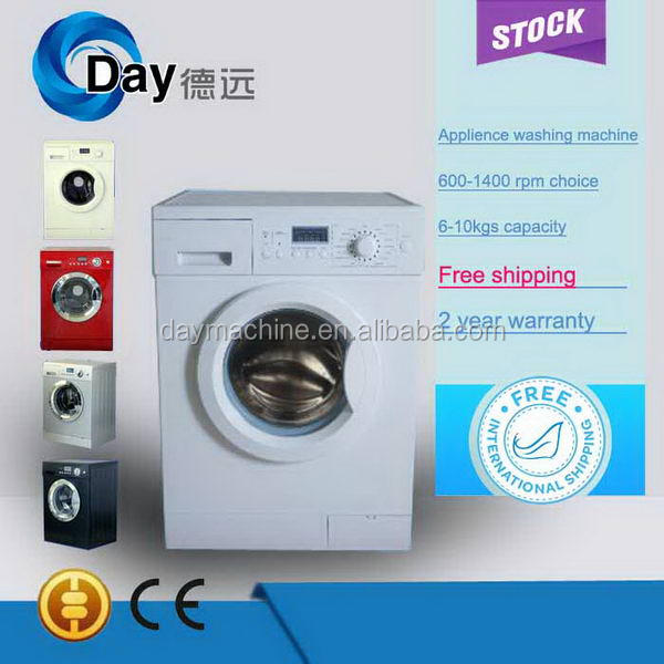 Top sale and high quality CE 2015 front loading washing machine dimensions