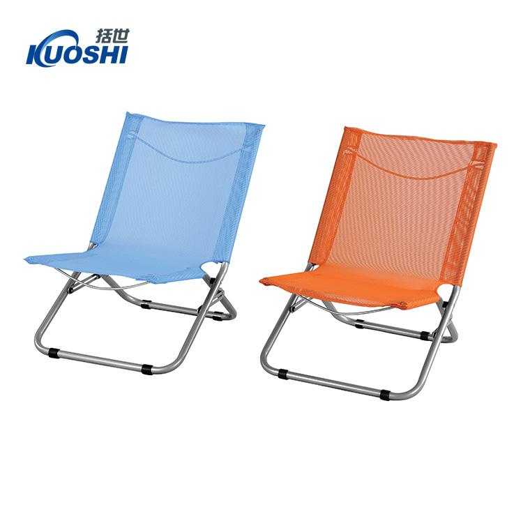 Doble asiento silla de camping plegable para ni os sillas - Sillas plegables de camping ...