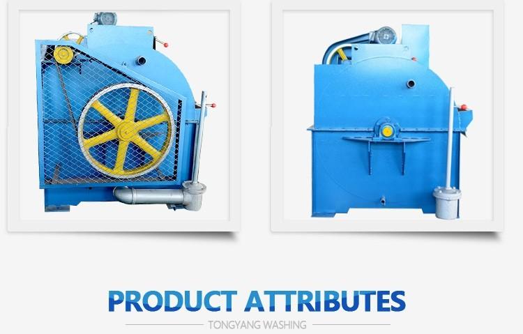 washing machine centrifuge