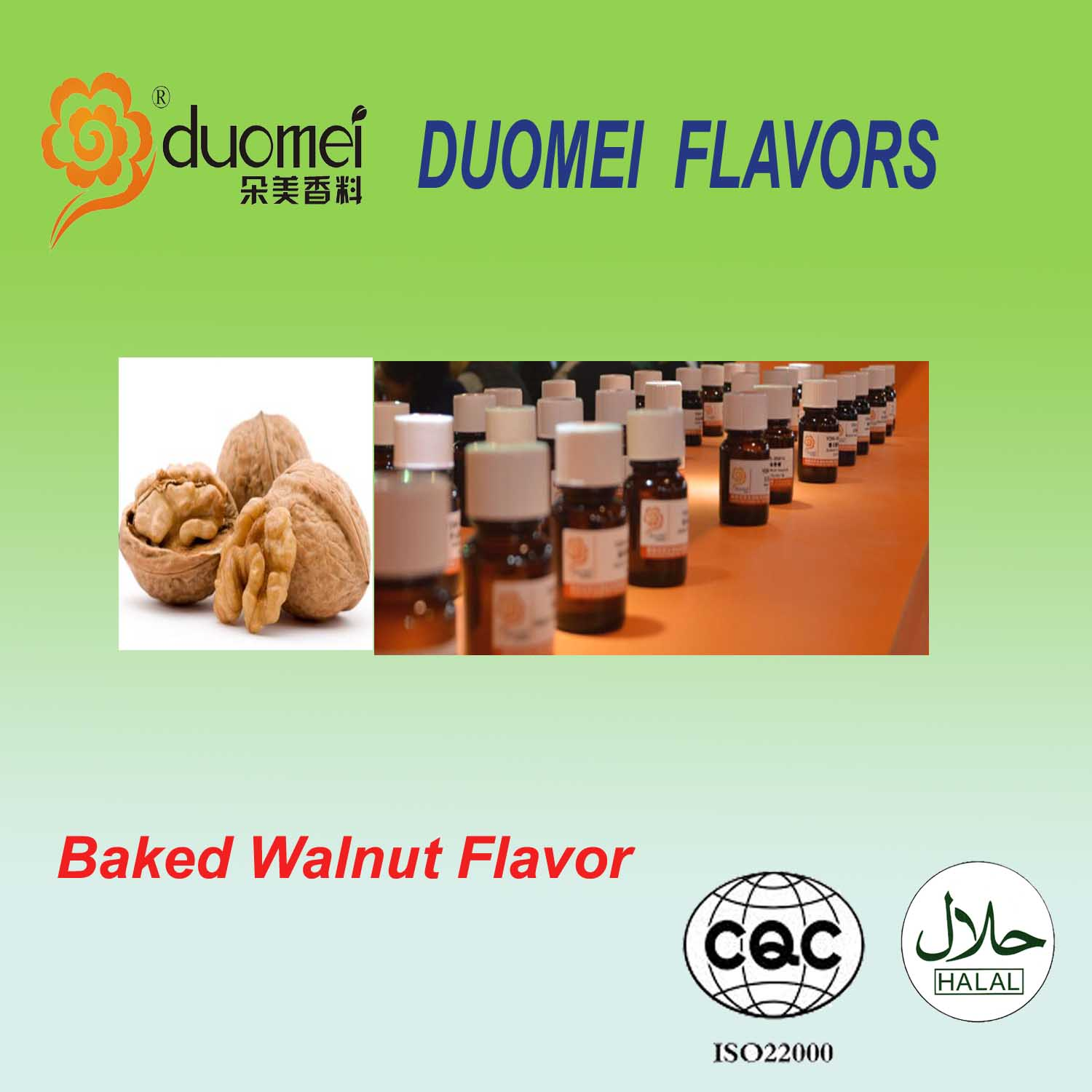 DM-21705 butter pecan flavoring from duomei company