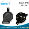 Volkswagon Horn German Style High Quality Horn Driver Unit