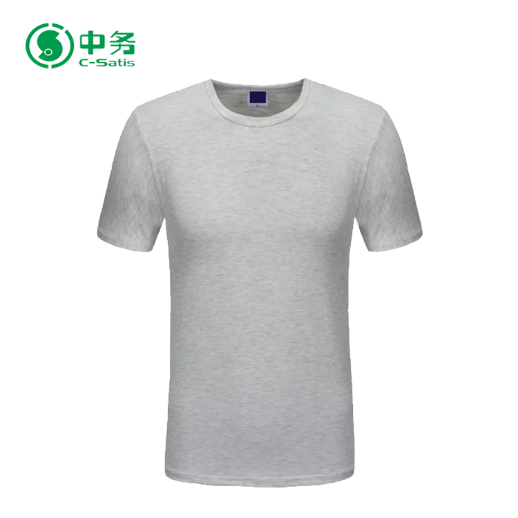 slim fit blank t-shirt.jpg
