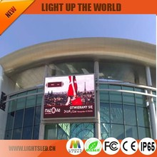 most popular product in Asia video shenzhen full color outdoor p10 LED display image or hd video
