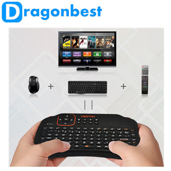 Air Mouse Remote Controller Ibox Dlna Miracast Wifi Direct Stream Tv Box S1  Air Mouse - Buy S1 Air Mouse,S1 Android Air Mouse,S1 Air Mouse Product on