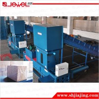 Press Rice Husk Baling machine