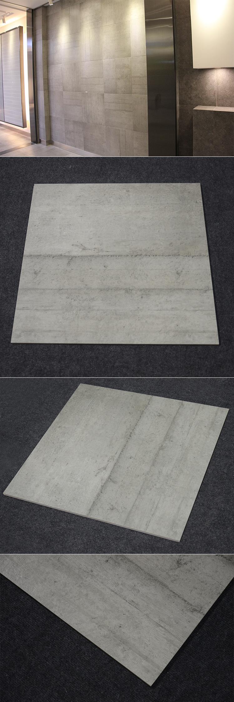 Hcm6008 interlocking ceramic tile floors manufacturer malaysia from hcm6008 interlocking ceramic tile floors manufacturer malaysia from brazil dailygadgetfo Gallery