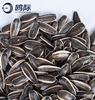 Dried Style and Baked Processing Type bulk black sunflower seeds