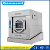 Industrial heavy duty washing machine, hotel hospital laundry equipment prices, washer extractor for hot sale