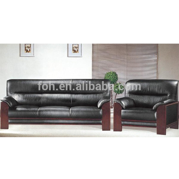 Classic Wood Frame Leather Office Sofa,Meeting Room Sofa In ...