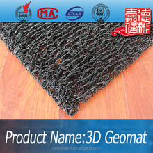 3d Three Dimension Geomats, 3d Three Dimension Geomats Suppliers and