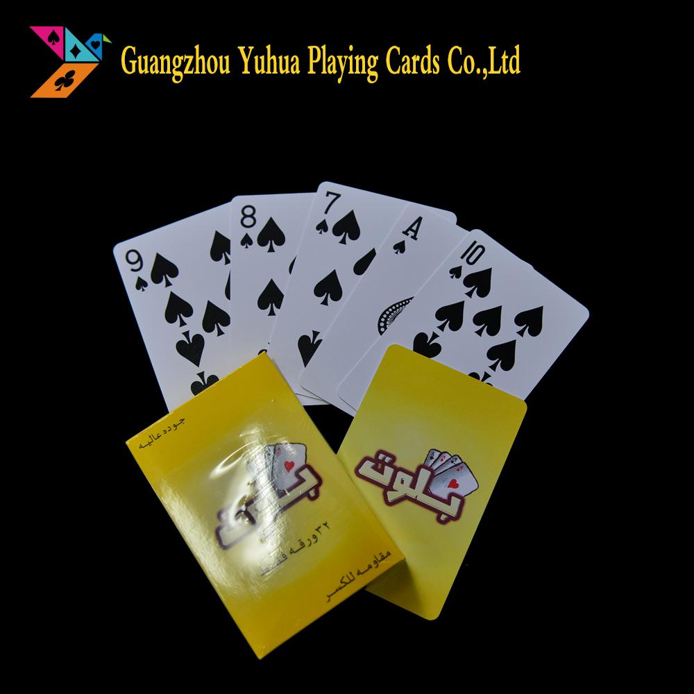 shrift-kazino-royal