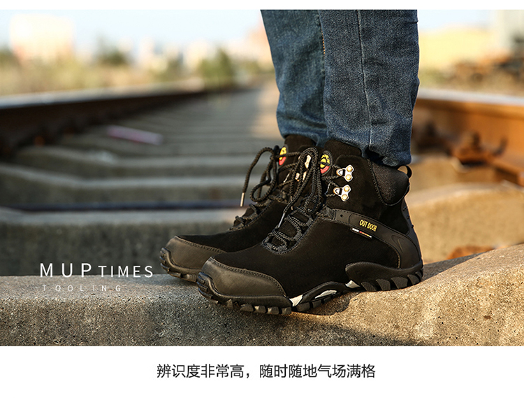 Autumn winter 2017 new high help warm outdoor shoes