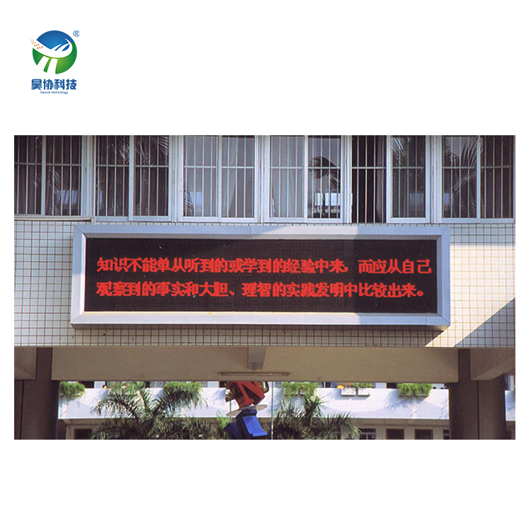 Outdoor moving message led panels
